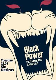 Black Power στον Συνδετήρα