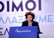 Αθηνά Τραχήλη: 'Πλειστηριασμοί απειλούν και τους αγρότες'