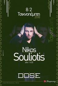 Nikos Souliotis στο Dose