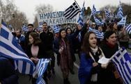 Πάτρα: Οργανώνεται συλλαλητήριο για το όνομα των Σκοπίων μέσω facebook