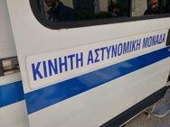 Το Εβδομαδιαίο Δρομολόγιο της Κινητής Αστυνομικής Μονάδας για την Ηλεία