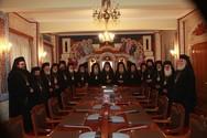 Διαρκής Ιερά Σύνοδος: 'Όχι στον όρο «Μακεδονία»'