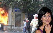 Υπόθεση Marfin: Αποζημίωση 'μαμούθ' για την οικογένεια της άτυχης Αγγελικής από το Αίγιο