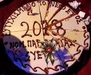 Έκοψε την πρωτοχρονιάτικη πίτα του το Νομαρχιακό Παράρτημα Αχαΐας του ΣΥΕΤΕ! (φωτο)