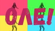 Οι StandBy σας προσκαλούν στην Πάτρα να χορέψετε στους ρυθμούς του Καρναβαλιού! (video)