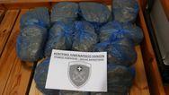 Κρήτη - Εντοπίστηκε σε αποθήκη του ΚΤΕΛ δέμα με περίπου 16 κιλά λαθραίου καπνού