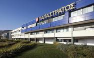 Πάτρα - Ζητούνται άτομα για εργασία στην εταιρία «Παπαστράτος»