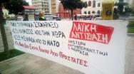 ΛΑ-ΑΑΣ Πάτρας: ' Η ανάπτυξή τους... το τσάκισμα των λαϊκών κατακτήσεων!'