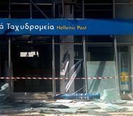 Πάτρα: Εκρήξεις από γκαζάκια στα ΕΛΤΑ της Έλληνος Στρατιώτου