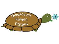 «Ο άγνωστος Κορινθιακός» στην ΟΙΚΙΠΑ
