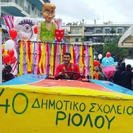 Πάτρα: Τα παιδιά του Ριόλου, πήραν μέρος στο καρναβάλι των μικρών!