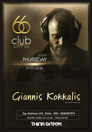 Giannis Kokkalis at Club 66