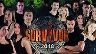 Τηλεθέαση: Στην κορυφή το Survivor - Στα χαρακώματα Sunday Live