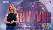 Πρεμιέρα για την Ντορέττα Παπαδημητρίου και το Survivor Πανόραμα (video)