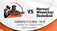 Α.Σ. Ήφαιστος vs Marousi Wheelchair Basketball στο Κλειστό Δημοτικό Γήπεδο Παναγίας Αλεξιώτισσας