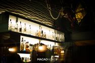 Greek Night At Macao Rf Street 12-02-2018