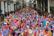 Στο 100% φτάνει η πληρότητα των ξενοδοχείων στην Πάτρα για το Καρναβάλι της