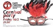 Carnival party στο Καφέ Γέφυρες