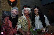 Carnival Party Ελληνικές Σειρές & Ταινίες στον Συνδετήρα 15-02-18