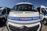 Ηλεία - Το Εβδομαδιαίο Δρομολόγιο της Κινητής Αστυνομικής Μονάδας
