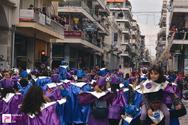 Μεγάλη Παρέλαση Πατρινού Καρναβαλιού 18-02-18 Part 3/9