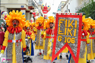 Μεγάλη Παρέλαση Πατρινού Καρναβαλιού 18-02-18 Part 9/9