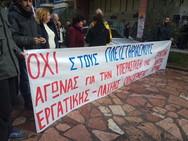 Αγρίνιο: Μαζική διαμαρτυρία ενάντια στους ηλεκτρονικούς πλειστηριασμούς (pics+video)