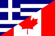 Κοπή Πίτας Προξενείου Καναδά στο Ξενοδοχείο Astir
