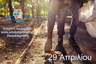 """Let's do it Greece"" - Την Κυριακή 29 Απριλίου, η Πάτρα και όλη η Ελλάδα σε ρυθμούς Εθελοντισμού!"