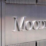 Υπουργείο Οικονομικών για Moody's: Θετικά μηνύματα για οριστική έξοδο από την κρίση