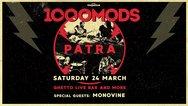 1000mods - Monovine live στο Ghetto Bar