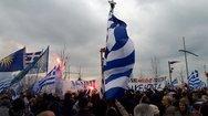 Πάτρα: Ακυρώθηκε ξανά το συλλαλητήριο για την Μακεδονία