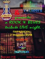 Rock 'n Blues Τribute Night at Bb King