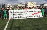Πάτρα: Το πανό που 'σήκωσε' η Αυτόνομη στη μνήμη του Σπύρου Αβράμη!
