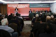 Οι συμμαχίες στην Πάτρα και στην Αχαΐα για το συνέδριο για το «Κίνημα Αλλαγής»