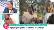 Γιώργος Αγγελόπουλος - Ντορέττα Παπαδημητρίου: Τελικά είναι ζευγάρι; (video)