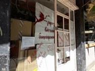 Πάτρα: Έκλεισε κατάστημα στην πλατεία Όλγας (pics)