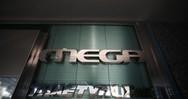 Mega: Νέο μήνυμα στέλνουν οι εργαζόμενοι (video)