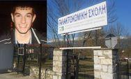Τα σημαντικότερα γεγονότα της 15ης Μαρτίου στο patrasevents.gr