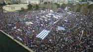 Αρκετοί Πατρινοί ετοιμάζονται για Πύργο για το συλλαλητήριο για την Μακεδονία