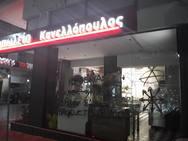 Πάτρα: Επίθεση αντιεξουσιαστών σε κρεοπωλείο - Ανάστατοι στον κλάδο