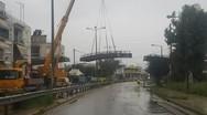 Πάτρα: Η ξύλινη γέφυρα στις Ιτιές… έπεσε - Δείτε φωτογραφίες