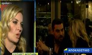 Ελισάβετ Μουτάφη: H ερώτηση των δημοσιογράφων που εκνεύρισε την ηθοποιό (video)