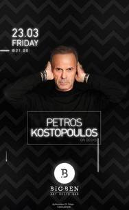 Petros Kostopoulos at Big Ben