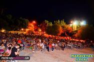 Maraveyas Ilegal Live @ Niforeika 30-06-12