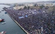 Έρευνα: Το 65,9% δεν επιθυμεί καμία ονομασία με τον όρο «Μακεδονία»
