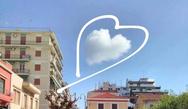 Στην Πάτρα το 'Love is in the air' δεν είναι μόνο τραγούδι!