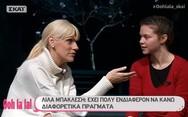 Λίλα Μπακλέση - Το ατύχημα που είχε στην Πάτρα όταν ήταν 2 ετών! (video)