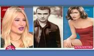 Αντώνης Ρέμος και Δέσποινα Βανδή στην ίδια πίστα μετά από 22 χρόνια (video)