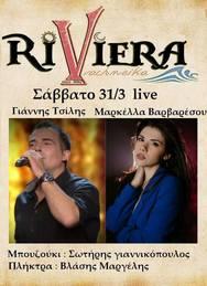 Γιάννης Τσίλης & Μαρκέλλα Βαρβαρέσου Live at Riviera
